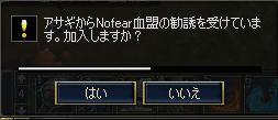 e0026746_20292687.jpg