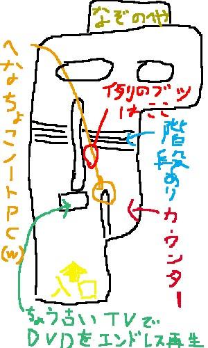 c0042766_639321.jpg