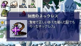 e0038366_15432572.jpg