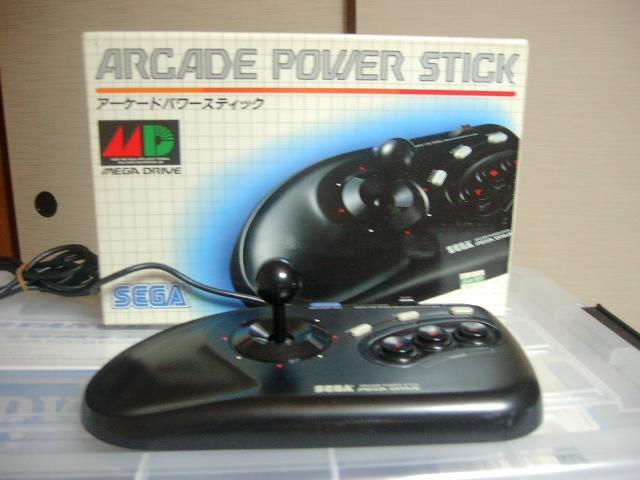 【レビュー】SEGA ARCADE POWER STICK_c0004568_21391680.jpg