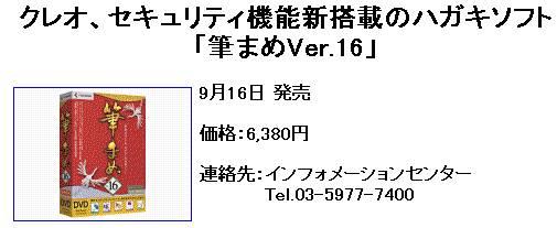 a0036270_1657023.jpg