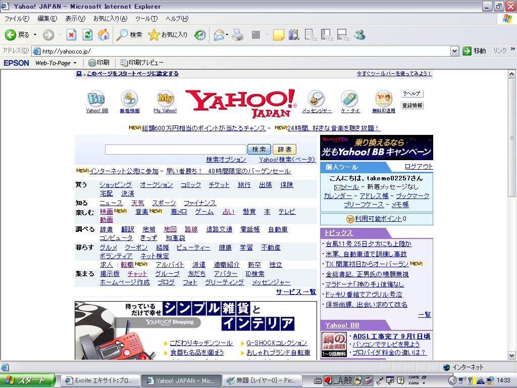 b0048492_14345923.jpg