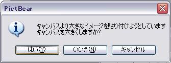 b0048492_14445317.jpg