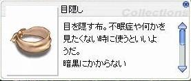 e0031293_3284179.jpg