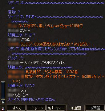 e0032005_539741.jpg