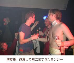シガーロス誕生日潜入記_c0003620_1322299.jpg