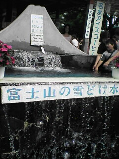 日本の名水百選_c0053520_23573982.jpg