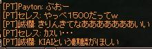 d0035829_10561599.jpg