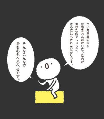 b0061937_19461982.jpg