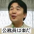 b0018539_17302946.jpg