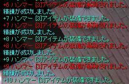 e0023445_5203380.jpg