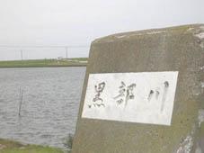 「下総台地の詩(うた) わが故郷への応援歌」(ブログ創設)_c0014967_8543030.jpg