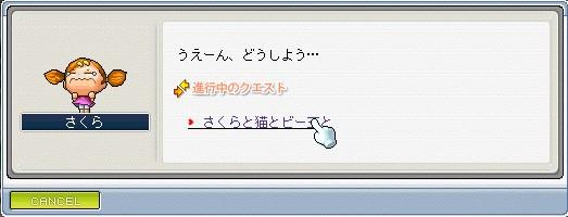 e0022574_18185344.jpg