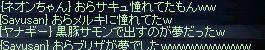 b0050075_18182129.jpg