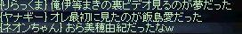 b0050075_1818516.jpg