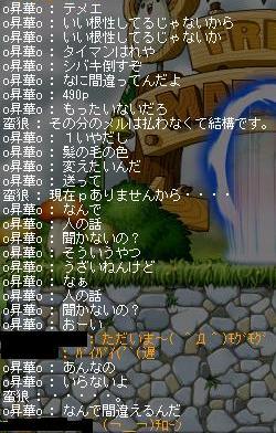 d0048280_17394968.jpg