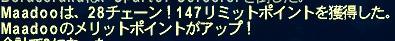c0049287_1234018.jpg