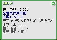 b0023589_11352866.jpg