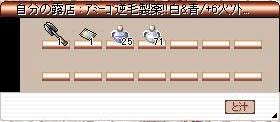 d0018796_337653.jpg