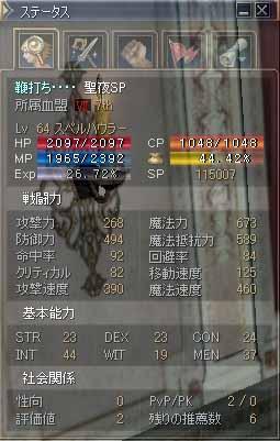 b0069797_7163665.jpg