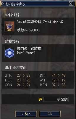 b0069797_7165356.jpg