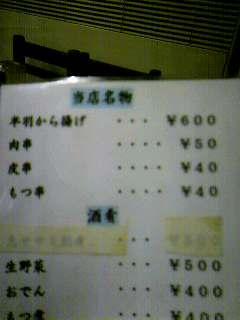 b0064701_22123581.jpg