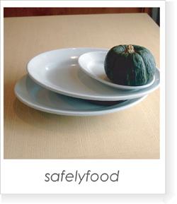 安全な食物_d0023111_12414943.jpg