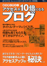 雑誌に紹介された_b0024412_209476.jpg