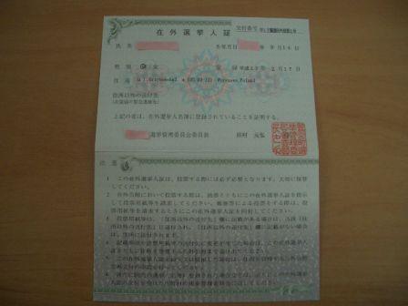 b0017215_15373743.jpg