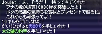a0035823_13104165.jpg