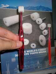 360度 全方向型歯ブラシ_b0054727_1362183.jpg