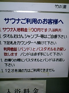 e0016828_07763.jpg