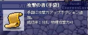 e0048230_2316526.jpg
