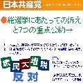 b0018539_1159275.jpg
