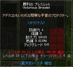 d0058439_1833631.jpg