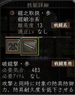 c0046842_041878.jpg