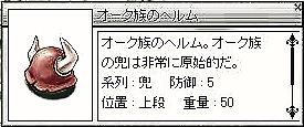 e0018645_18181732.jpg