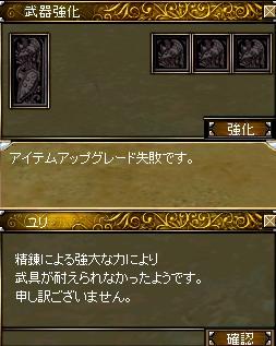 b0018548_4365224.jpg
