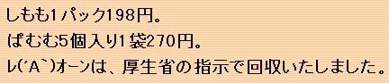 c0057354_10324622.jpg