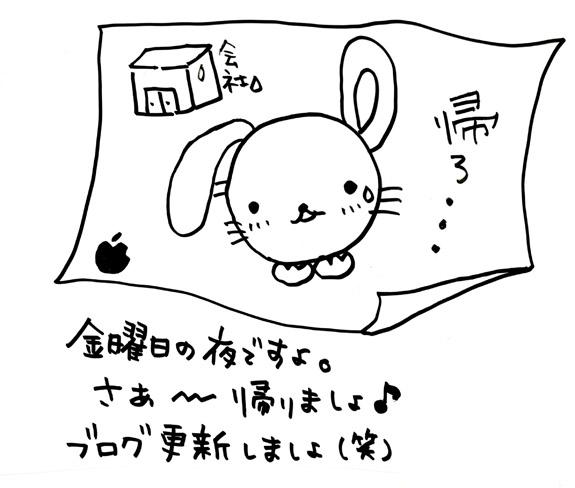 d0051257_1953324.jpg