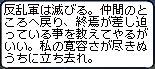b0008658_13384072.jpg
