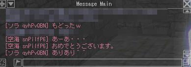 e0043463_017461.jpg