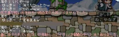 c0006671_20231951.jpg