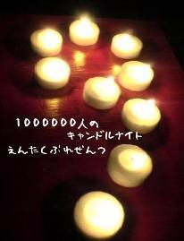 c0016273_1919226.jpg