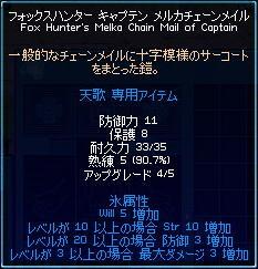 e0052578_2254864.jpg