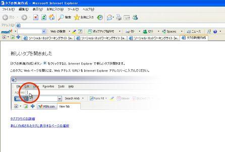 b0048879_0214480.jpg