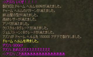 c0026284_20462675.jpg