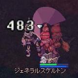 d0064984_1581618.jpg