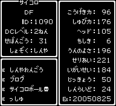 b0031697_4402658.jpg