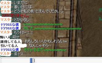 e0020498_12154912.jpg